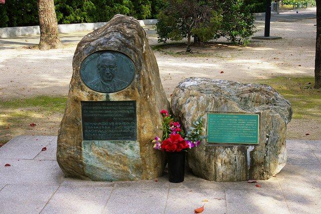 45、ノーマン・カズンズ記念碑